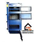 Твердотопливный котел Idmar GK-1 100 кВт бесплатная доставка!, фото 5