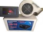 Комплект автоматики для твердотопливного котла KG Electronik CS 19 турбина DP 02