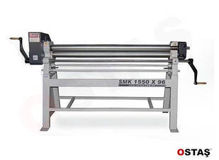 Трехвалковый листозгинальний механічний верстат SMK 1070x96 OSTAS