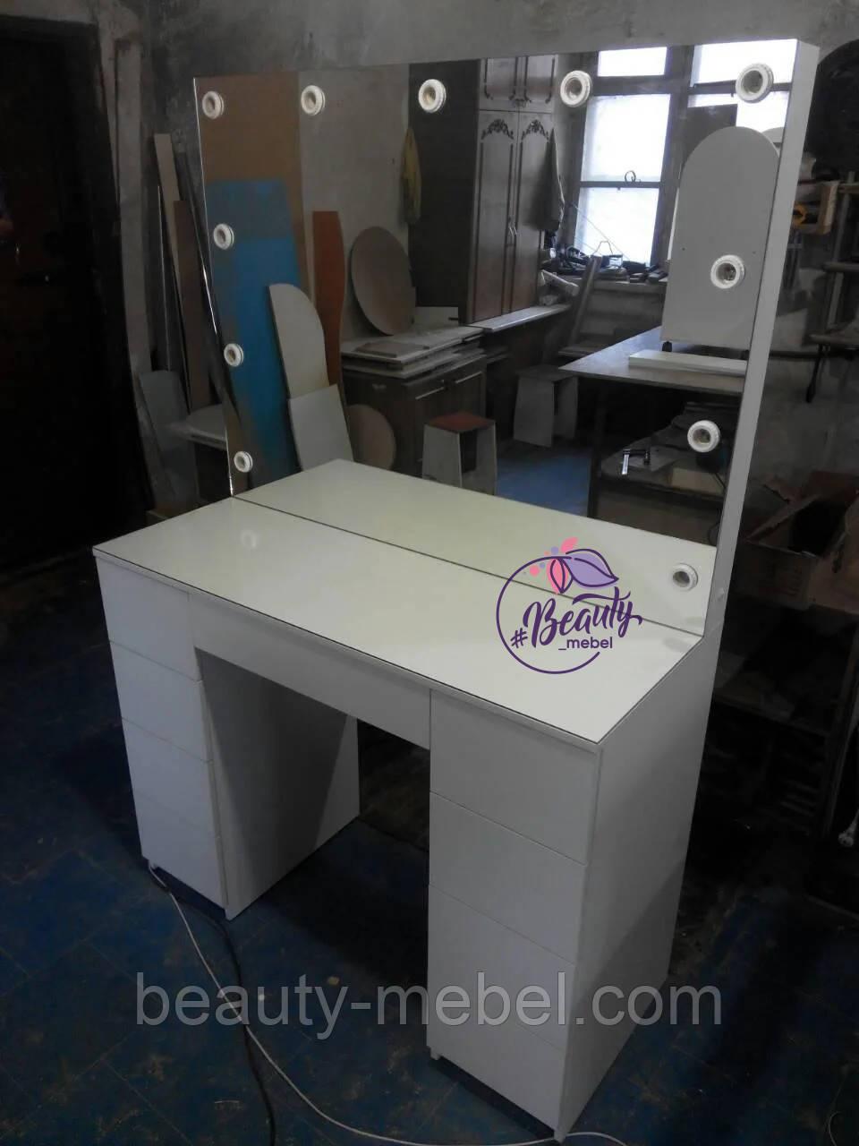 Стол для визажиста с подсветкой