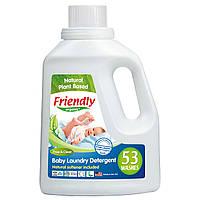 Органический жидкий стиральный порошок-концентрат Friendly organic без запаха 1,57 литров (53 стирки)