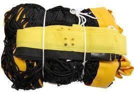 Сетка для пляжного волейбола Interplastic