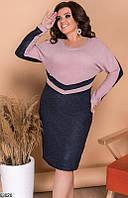 Платье ангора с люрексом, размеры 48-50, 52-54, 56-58, 60-62