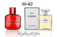 N°5 Шанель ➫ Шанель номер Пять женские духи на разлив 50 мл