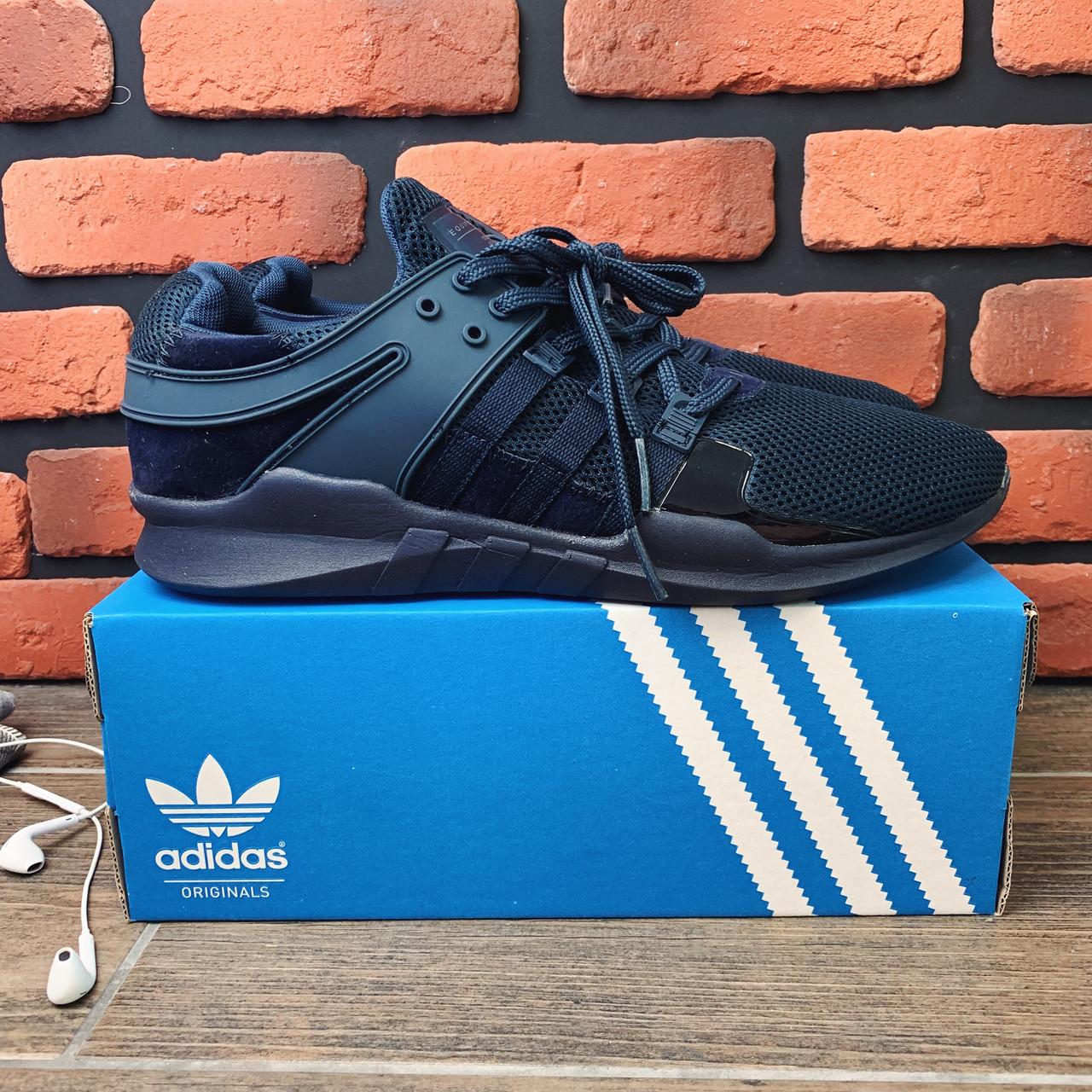 Кроссовки мужские Adidas EQT 30792 ⏩ [ 46> ]