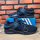 Кроссовки мужские Adidas EQT 30792 ⏩ [ 46> ], фото 4