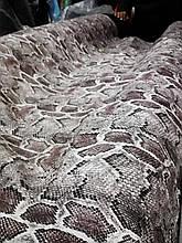 Кожзам Принт Змеиный