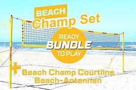 Профессиональный набор для пляжного волейбола  FUNTEC CHAMP (бары + сетка + линии)