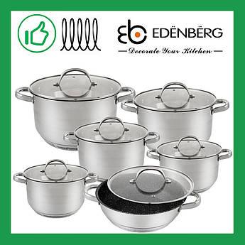 Набор посуды из нержавеющей стали 12 предметов Edenberg (EB-2120)