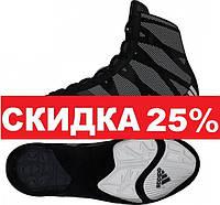 Борцовки Adidas Pretereo 3