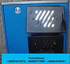 Огонек КОТВ-12,5 П (Тайга) Котел плита на две конфорки, фото 4