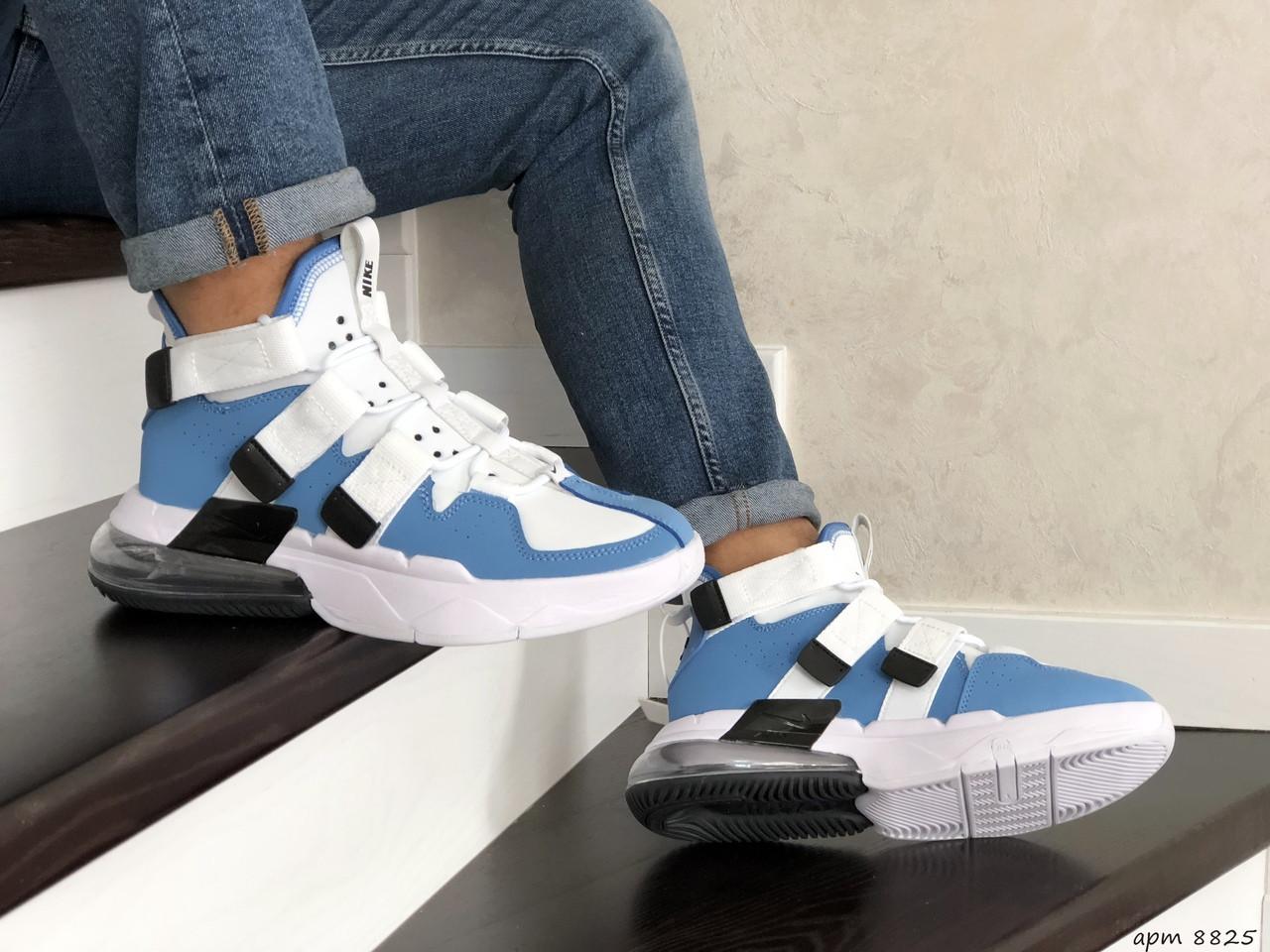 Мужские кроссовки Nike Air Force 270 (бело-голубые)