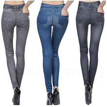 Демісезонні - джеггінси, джинсові спідниці і джинси жіночі весна-осінь