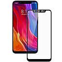 Защитное стекло (броня) для Xiaomi Mi Mix 2S 5D Black, фото 2