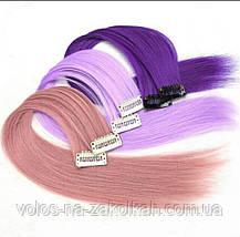 Волосы на заколках накладные цветные  пряди.разноцветные голубые розовые пряди, фото 2