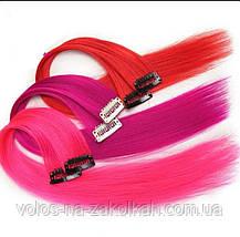Волосы на заколках накладные цветные  пряди.разноцветные голубые розовые пряди, фото 3