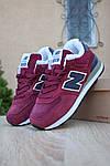 Жіночі зимові кросівки New Balance 574 (бордові), фото 2
