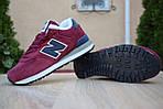 Жіночі зимові кросівки New Balance 574 (бордові), фото 4