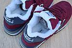 Жіночі зимові кросівки New Balance 574 (бордові), фото 5