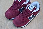Жіночі зимові кросівки New Balance 574 (бордові), фото 7