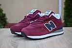 Жіночі зимові кросівки New Balance 574 (бордові), фото 8