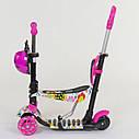 Самокат трехколесный Best Scooter 5в1 малиново-белый с цветами и светящимися колесами деткам от 1 года, фото 4