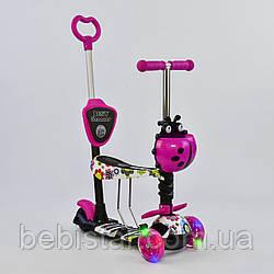 Самокат трехколесный Best Scooter 5в1 малиново-белый с цветами и светящимися колесами деткам от 1 года