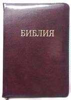 Библия 055 zti бордовая, гладкая (артикул 11544_9)