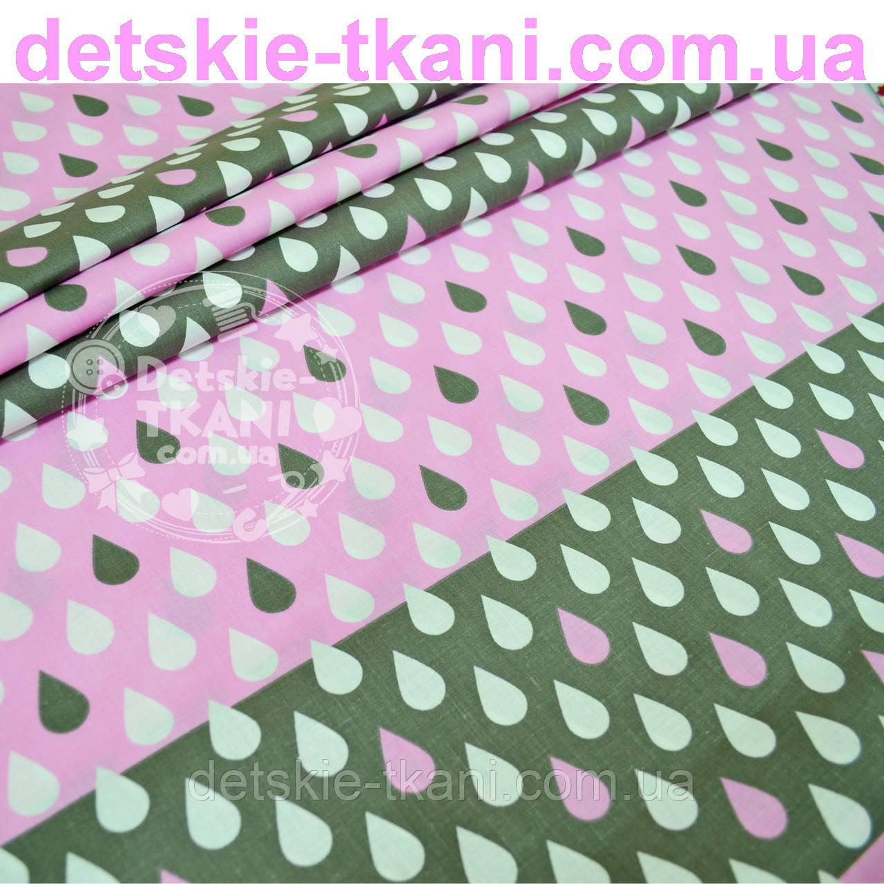 "Лоскут ткани ""Капельки на полосах"" в розовом цвете № 687а"