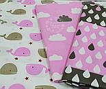"""Лоскут ткани """"Капельки на полосах"""" в розовом цвете № 687а, фото 3"""