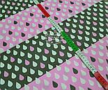 """Лоскут ткани """"Капельки на полосах"""" в розовом цвете № 687а, фото 4"""