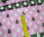 """Лоскут ткани """"Капельки на полосах"""" в розовом цвете № 687а, фото 5"""