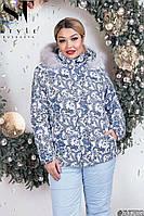 Зимний женский теплый костюм куртка и штаны /бело-голубой, 48-54, ST-56782/
