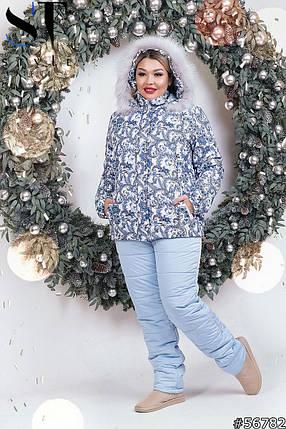 Зимний женский теплый костюм куртка и штаны /бело-голубой, 48-54, ST-56782/, фото 2