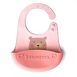 Детский слюнявчик нагрудник силиконовый с карманом Розовый мишка