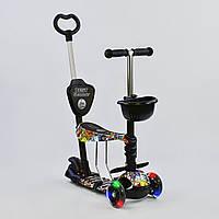Самокат трехколесный Best Scooter 5в1 черный с граффити и светящимися колесами деткам от 1 года