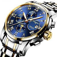 Carnival Мужские классические механические часы Carnival London Silver 8704