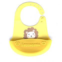 Детский слюнявчик нагрудник силиконовый с карманом Желтый лев
