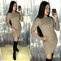 Платье бежевое трикотажное