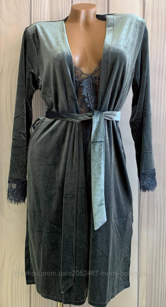 Интернет магазин женского белья халаты женское белье каталог оптом с ценами