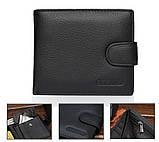 Кошелек X.D.BOLO  портмоне кожаный черный  09012 k 5, фото 2