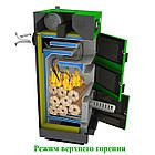Maxiterm ПРОФИ 33 квт котел на твердом топливе, фото 9