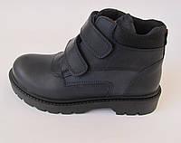 Демисезонные ботинки для мальчика Tirenti 38810, р. 31-36, фото 1