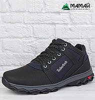 Зимові черевики чоловічі -20 °C