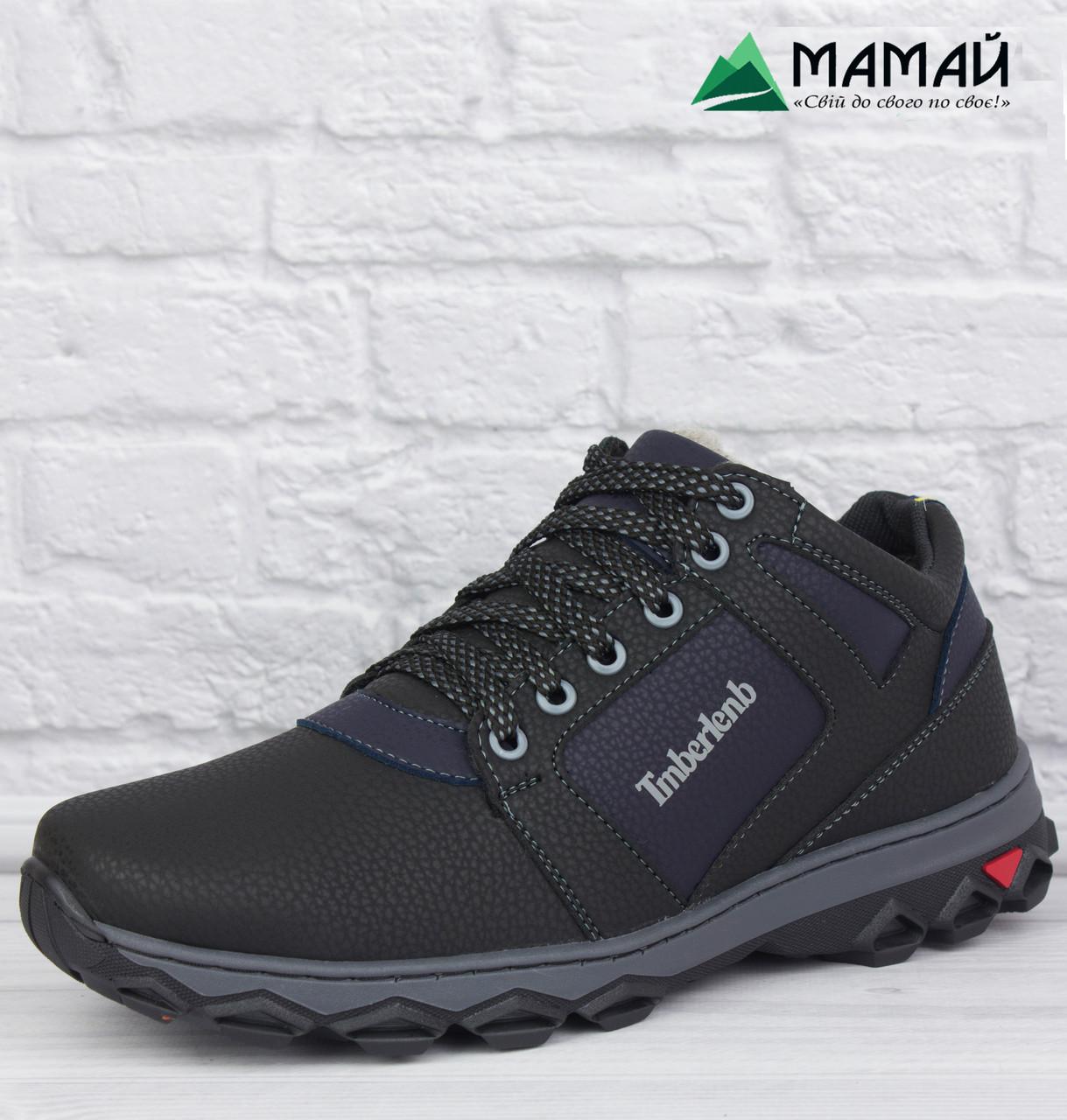 Зимові черевики чоловічі 43р