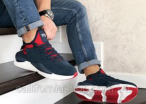 Кроссовки мужские синие замшевые Adidas Y-3 Kaiwa Адидас , Реплика