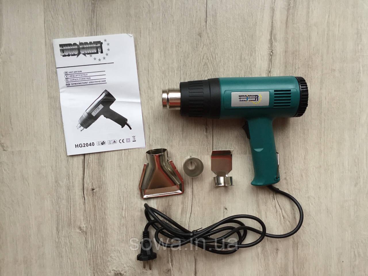 Фен Технический Euro Craft HG2040 ( 495 С )