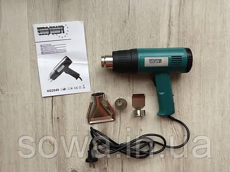 Фен Технический Euro Craft HG2040 ( 495 С ), фото 2
