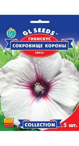 Семена Гибискус Сокровище короны, фото 2