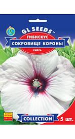 Семена Гибискус Сокровище короны